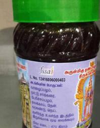 Tiruchendur Kovil Online Booking